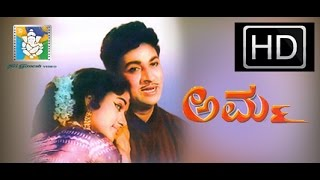 Kannada Full Movie | Amma | Dr Rajkumar, Bharthi