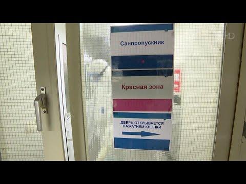 Российский Минздрав одобрил уже второй отечественный препарат для лечения коронавируса.