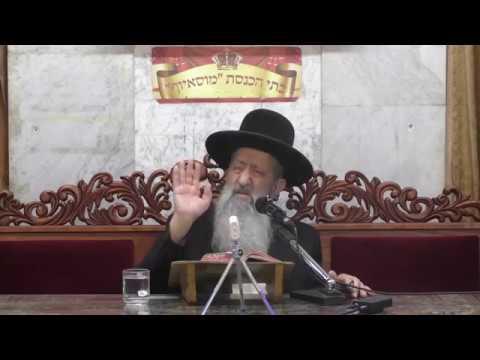 הרב בן ציון מוצפי פרקי אבות ג שיעור מרתק!!!