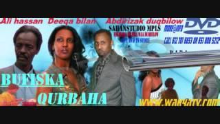 NEW Somali music 2010
