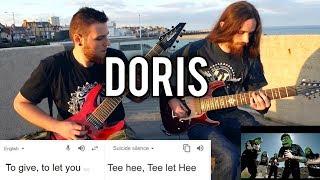 Suicide Silence Doris Guitar Vocal Cover