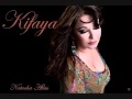 Miniature de la vidéo de la chanson Kifaya
