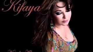 Play Kifaya