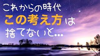 吉岡純子プロフィール ☆ 2016年末までニートでした。笑 健康、お金、恋愛と、全てにおいて枯渇していて 本当に苦しかったです。苦笑...