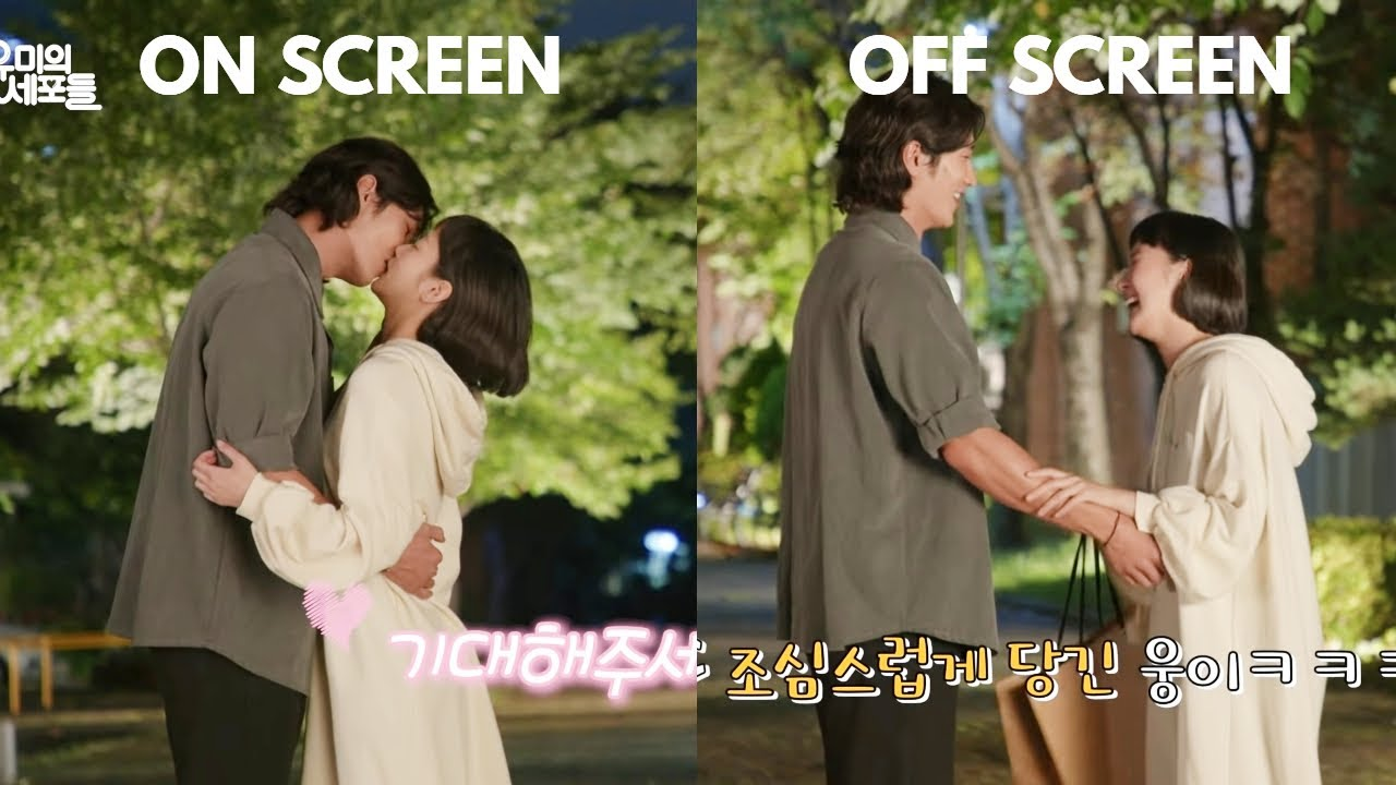 Download KDRAMA COUPLES WHO GOT SHY AND AWKWARD DURING KISS SCENES PART 3