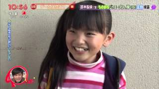 Onii-chan Gacha Promo @ PON!