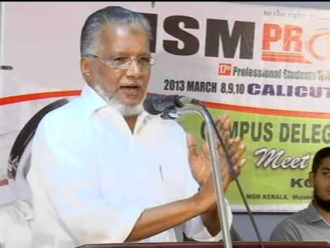 ISM MSM COMMITTEE പിരിച്ചു വിട്ടത് അനീതിയല്ലേ?  | ടി.പി.അബ്ദുല്ലക്കോയ മദനി മറുപടി പറയുന്നു