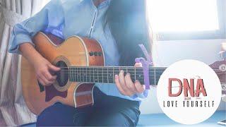 BTS(방탄 소년단)-DNA, Guitar Cover