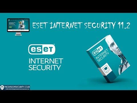 ESET Internet Security 11.2: лучший среди платных, но худший среди бесплатных? Обо всех проблемах