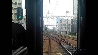 京成3000形の前面展望 3033Fの8号車・1389K運用、西馬込行・快速(京成津田沼→押上〈スカイツリー前〉)京成本線・京成押上線