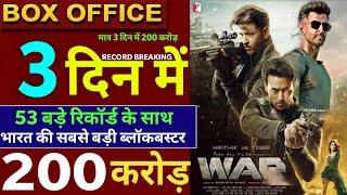 War 3rd Day Box Office Collection, Hrithik Roshan, Tiger Shroff, War Box Office Collection, #WAR