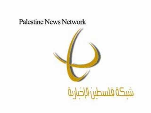 Palestine News Network