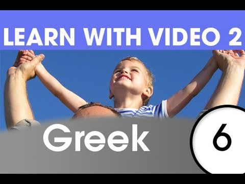 50 Most Common Greek Verbs for Beginners (with Examples)