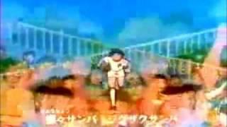 Captain Tsubasa Opening (good sound quality)