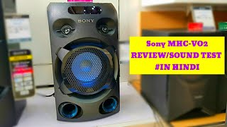 NEW SONY MHC-VO2 HIGH POWER AUDIO SYSTEM JET BASS BOOSTER FULL REVIEW SOUND TEST IN HINDI