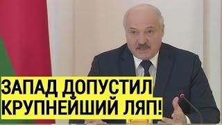 Срочно! Лукашенко открыл подробности о встрече с Путиным и чемодане с документами