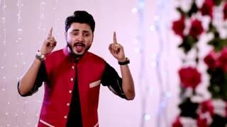 Qismat Jo nahi Hai woo Mangoo Hussain Say  - Ali Hamza - 2016 Manqabat
