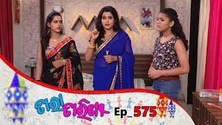 Tara Tarini | Full Ep 575 | 10th Sep 2019 | Odia Serial – TarangTV