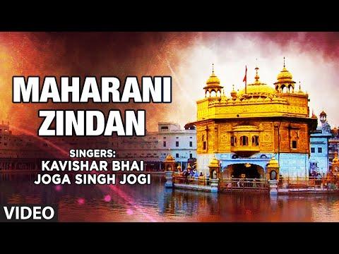 Kavishar Bhai Joga Singh Jogi - Maharani...
