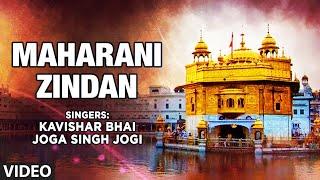 Kavishar Bhai Joga Singh Jogi - Maharani Zindan