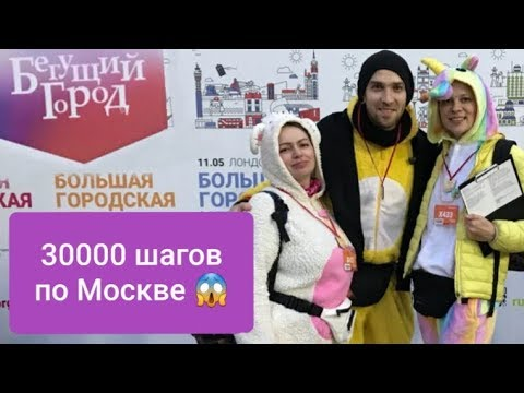 Загадки Москвы. Бегущий город 2019. Команда