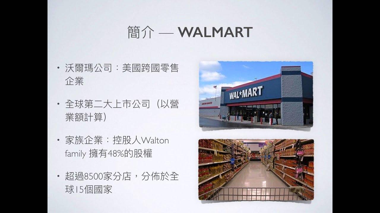 產業市場分析報告 - YouTube