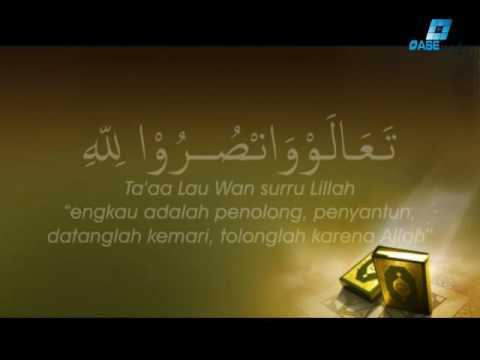 Majelis Ulul Albab - Qosidah Ibaadallah Rijallah (عِبــَادَ اللهِ رِجَــالَ اللهِ)