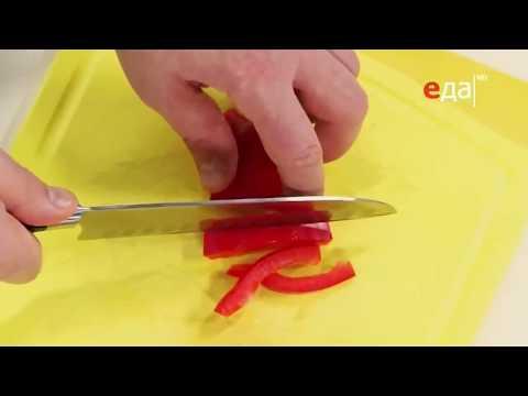 Как нарезать перец соломкой