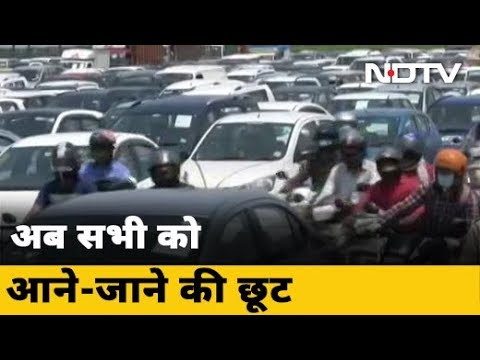 केंद्र सरकार के निर्देश के बाद खोली गई Delhi- Haryana सीमा