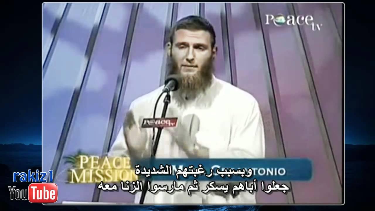 قصة إسلام الداعية الاسترالي موسى سرنتونيو - مترجم