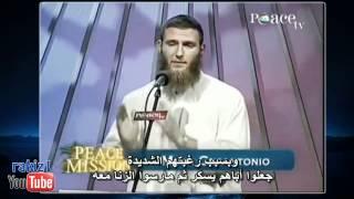 vuclip قصة إسلام الداعية الاسترالي موسى سرنتونيو - مترجم