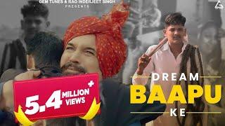 Dream Baabu Ke | Sunil Balhara, Ammy Chahar, Joginder Kundu | New Haryanvi Songs Haryanavi 2021