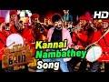 Enakku Innoru Per Irukku Full Movie | Enakku Innoru Per Irukku Songs | Enakku Innoru Per Irukku Tamil Full Movie | GVP | Anandhi | VTV Ganesh Songs