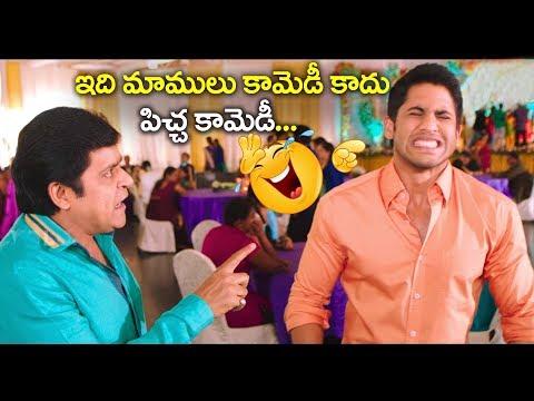 Ali And Naga Chaitanya Jabardasth Comedy Scenes Back 2 Back | Latest TeluguComedy |#TeluguComedyClub