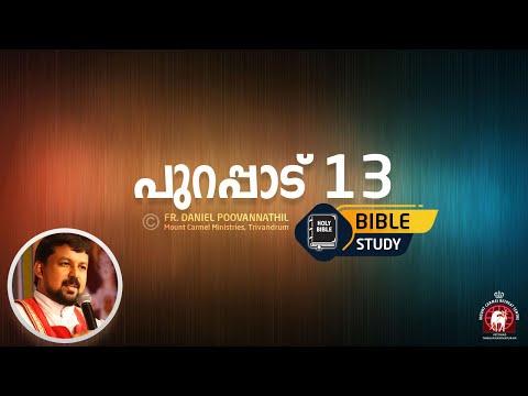 Exodus 13;  Bible Study. Fr Daniel Poovannathil.