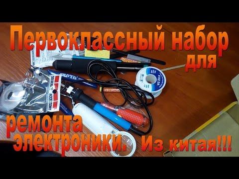 Видео Скачать ремонт телефонов