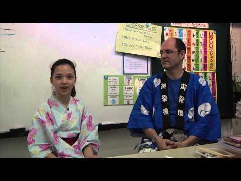 Joan K. Mendel Elementary School:  Japandasia