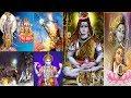 Shivaratri Special Lord Shiva Devotional Video Songs Mega Mix Ft Stories Of Shiva Parvati Vishnu