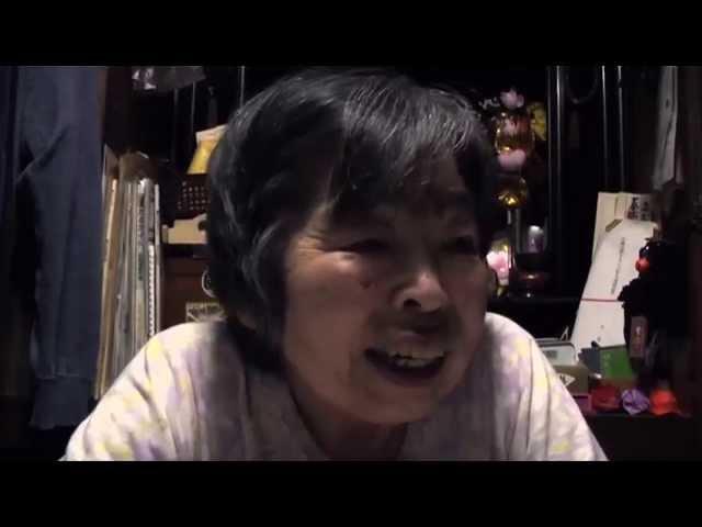 映画『毎日がアルツハイマー2』予告編
