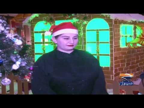 Christmas Ki Khushi Mai Lahore Ke Hotels Mai Khusoosi Cake Tayyar Kiye Ja Rahy Hyen!