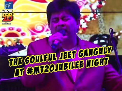 Jeet Ganguly sings 'Hamari Adhuri Kahani' at #MT20Jubilee Night
