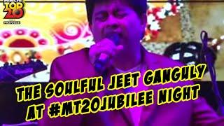 Jeet Ganguly Sings 'Hamari Adhuri Kahani' At #MT20Jubilee Night | Radio Mirchi