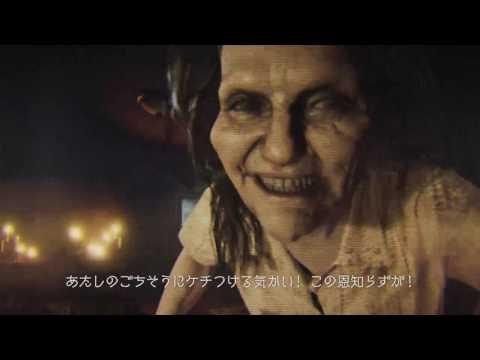 Скачать Resident Evil 7  торрентом   GameTorents.Ru