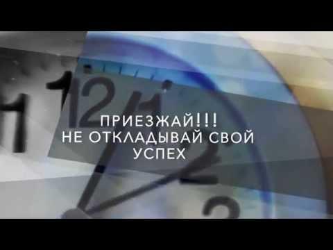 Библейский колледж «Новое