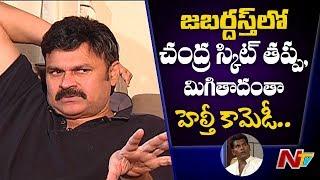 Nagendra Babu Shocking Comments On jabardasth Skits | Nagendra Babu Interview | Point Blank | NTV