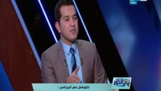 قصر الكلام | د .خالد منتصر