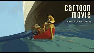 Película de dibujos animados de 2019 en Burdeos : la Nueva Aquitania, una tierra de la película de dibujos animados