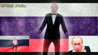 Путин Выборы 2018