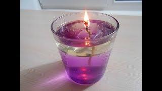 Как сделать свечи дома? Свечи из воды и масла.