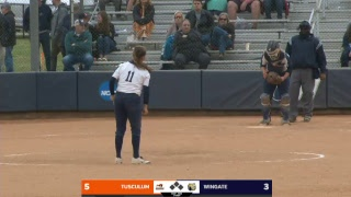2018 South Atlantic Conference Softball - Tusculum at Wingate (Game 2)